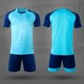Детская Форма футбольная NB DRYF голубая/т.синя