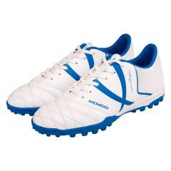 Сороконожки для футбола JOGEL Mondo JSH202 белый